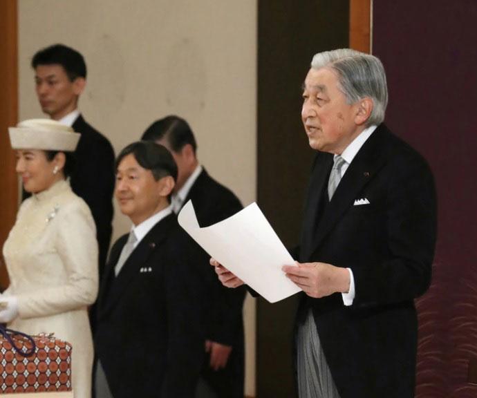 Emperador Akihito en la ceremonia.