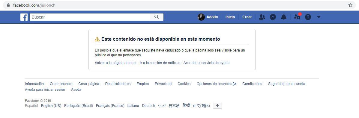 El perfil de Facebook de Julio Cesar no se encuentra disponible.