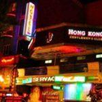 Hong Kong fue el tabledance utilizado como ejemplo en el reportaje de Ciro Gómez Leyva.